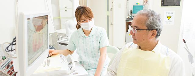 大人の予防歯科
