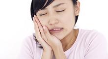 歯が痛い、むし歯かも?